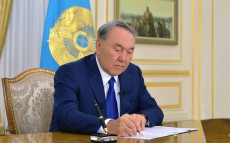 "Public signing of Law ""On amnesty on the 25th anniversary of the Republic of Kazakhstan's Independence"""