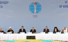 Participation in the plenary session of the VI Congress of Leaders of World and Traditional Religions